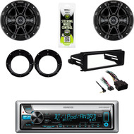 "Bluetooth CD USB Kenwood- Harley FLHX Install Kit, Kicker 6.5"" Speakers/Adapters"
