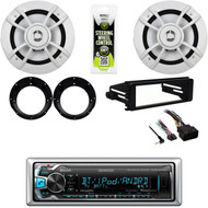 "FLHX Harley Bluetooth Receiver Install Kit, 6.5"" Speakers, Motorcycle Adapters"