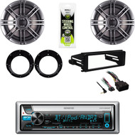 Bluetooth Marine CD Radio,Harley 98-2013 Install DIN Kit, Polk Speakers/Adapters