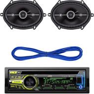 """JVC KD-AR959BS Arsenal Series In-Dash CD Receiver, 2) Kicker 41DSC684 D-Series 6x8"""" 200 Watt 2-Way 4-Ohm Car Audio Coaxial Speakers, 14 Gauge 50 Foot Speaker Wire"""