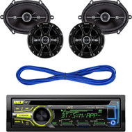 "JVC KD-AR959BS Arsenal Series In-Dash CD Receiver, 2) Kicker 41DSC684 D-Series 6x8"" 200 Watt 2-Way 4-Ohm Car Audio Coaxial Speakers, Pair Kicker DSC65 (41DSC654) 6 1/2"" D-Series Coaxial 2-Way Speaker With 1/2"" Tweeter, 14 Gauge 50 Foot Speaker Wire"