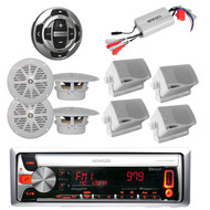 New KMRD558BT Marine CD/USB iPod Stereo 8 White Speakers, 800W Amp+ Wired Remote