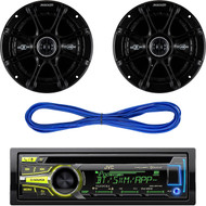 "JVC KD-AR959BS Arsenal Series In-Dash CD Receiver, Pair Kicker DSC65 (41DSC654) 6 1/2"" D-Series Coaxial 2-Way Speaker With 1/2"" Tweeter, 14 Gauge 50 Foot Speaker Wire"
