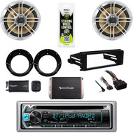 Harley Dash Install FLHT Kit, CD Stereo, XM Tuner, 300W Amp, Speakers & Adapters