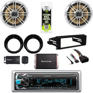 "KMRM318BT Radio,Harley FLHTC Dash Kit, XM Tuner, 300W Amp, Polk 6.5"" Speaker Set"