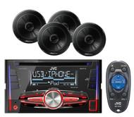 "4 Black Pioneer 6.5"" Car Coaxial Speakers,JVC 2Din CD USB iPod AUX Pandora Radio"