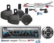 """Marine Amplifier, Kenwood Marine Bluetooth CD Radio/Remote, 6.5"""" Marine Speakers"""