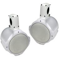 """Qpower QPTS65B Pair Of 8"""" Inch Marine/ATV Tower Speakers, 400 Watt, White"""