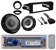 "CD Marine Radio, Harley Dash FLHTC Install Kit, Marine 6.5"" Speakers & Adapters"