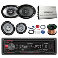 "CD MP3 USB Radio,6.5""& 6x9"" Car Speakers w/Wires, Marine Bluetooth Amp & Wires"