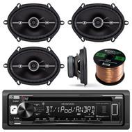 """Kenwood KDC-BT265U In Dash CD DIN Bluetooth Stereo Receiver, Kicker 41DSC684 D-Series 6x8"""" 400 Watt 2-Way 4-Ohm Car Audio Coaxial Speakers, Enrock Audio 16-Gauge 50 Foot Speaker Wire"""