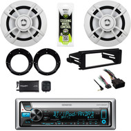 CD Bluetooth Boat Stereo,Harley FLHT Dash Install Kit,XM Tuner,Speakers/Adapters