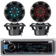 """Marine KMRD368BT MP3 CD iPod USB Radio,4 Kicker Multicolor LED 6.5""""Marine Speakers"""
