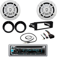 "2016 Bluetooth CD Marine Radio,Harley FLHT DIN Kit,Antenna,6.5""Speakers,Adapters"