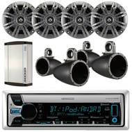 "Kenwood KMR-D765BT Marine Boat Yacht Outdoor CD MP3 USB AUX Bluetooth AM/FM Radio Receiver, Pair of Kicker 41KM652C 6.5"" 2-Ohm Marine Speakers, Kicker 12KMTES 6.5-inch Tower Enclosure, Kicker 40KXM400.4 4-Channel 400 Watts Marine Amplifier"