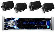"KMRM318BT iPod USB AUX Input Bluetooth Radio+ 4 Black 3.5"" 200W Mini Speakers"