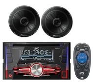"JVC KWR710 2Din CD USB Mp3 iPod Car Radio, 2 Black 6.5"" 250W Full Range Speakers"