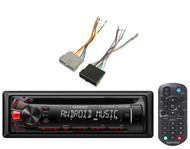 Antenna Adapter &Installation Wire Harness,Kenwood USB CD AM FM Mp3 AUX Receiver