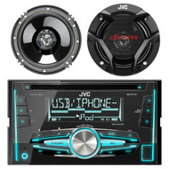 "JVC KW-R710 Double DIN Car Audio CD/MP3 USB Pandora Stereo Receiver + Remote, JVC CS-DR620 300-Watt Peak (50W RMS) 6.5"" Inch 2-Way Factory Upgrade Coaxial Speakers"