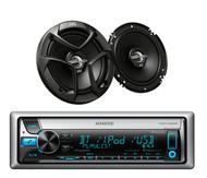 KMR-D558BT Boat Bluetooth CD/MP3 USB iPod iPhone Pandora Receiver+ Car Speakers