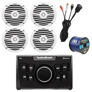 "Bluetooth Marine Receiver, 4x 6.5"" White Speakers, 50 Ft Wire, USB Mount"