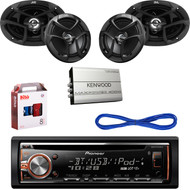 "Bluetooth USB CD Car Radio,6.5"" &6x9"" JVC Speakers/Wires,Amplifier & Install Kit (CMAPN247)"