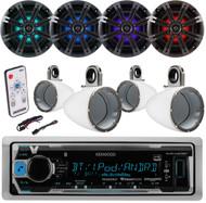 "8"" Kicker LED Marine Speakers and Enclosures, LED Remote,Bluetooth Kenwood Radio (EKICMP16421)"