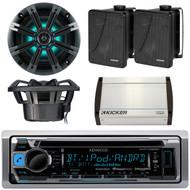"Kenwood Bluetooth Boat Radio, 400W Amplifier,Kicker 6.5"" Marine Box Speaker Set (EKICMP16458)"