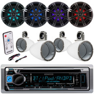 "6.5"" Marine Kicker LED Speaker,Enclosures,LED Remote,Kenwood Bluetooth USB Radio (EKICMP16468)"