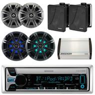 "Bluetooth AUX Boat Radio,4""Kicker Speakers,8""Speaker,6.5""Box Speakers, Amplifier (EKICMP16713)"