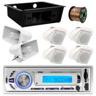 """8"""" PA Horn Speaker, Bluetooth USB Radio,3"""" In-ceiling Speaker Set, Housing kit (R-PLMR21BT-4LS3CMW-2PHSP5)"""