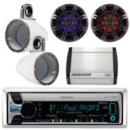"Kenwood AUX Bluetooth Radio, Kicker Amp, 8"" LED Speakers With White Enclosures (EKICMP16723)"