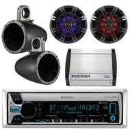 "Kenwood AUX Bluetooth Radio, Kicker Amp, 8"" LED Speakers With Black Enclosures (EKICMP16724)"