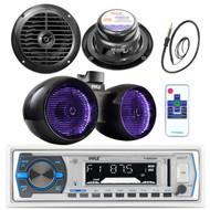 "8"" Marine Wake Board Speaker, 6.5"" Speakers,Antenna, Pyle USB Bluetooth Receiver (MPPK16184)"