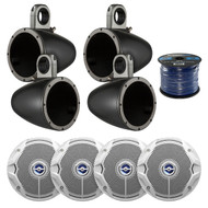 "4X Kicker Tower Enclosure for 6.5"" Marine Speakers, 4x JBL 6"" 180W Speakers,Wire (R-12KMTES-2-MS6520)"