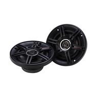 "Crunch 5.25"" Coaxial Speaker 250W Max (R-CS525CX)"