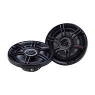 "Crunch 6.5"" 3-Way Speaker 300W Max (R-CS653C)"