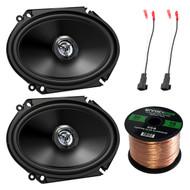 """2x JVC 300W 6x8"""" 2-Way Speakers, 2X Enrock Speaker Harness Adapter, 50Ft Wire (R-CSDR6820-1)"""
