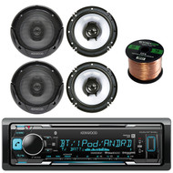 "Kenwood Bluetooth CD Receiver, 4x Kenwood 6.5"" Black Speakers, 50' 16G Wire (R-KMMBT318U-2-KFC1665S)"