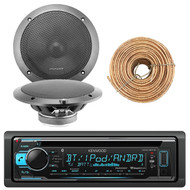 "L65S Lightning Audio 6.5"" Speakers, 50FT Speaker Wire,KDCBT31 Bluetooth CD Radio (R-KDCBT31-1-L65S)"