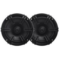 "MB Quart DK1-116 Discus Series Coaxial Speakers (6.5"") (R-MBQDK1116)"