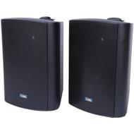 TIC CORPORATION ASP120B Indoor/Outdoor 120-Watt Speakers with 70-Volt Switching (Black) (R-TICASP120B)