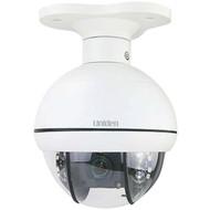 Uniden Guardian G710PTZC PTZ Accessory Camera (R-UNNG710PTZC)