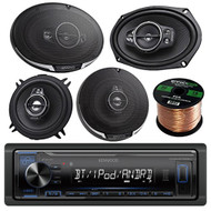 Kenwood Single DIN Bluetooth In-Dash AM/FM Car Stereo Receiver Bundle Combo With 2x 6x9 Inch 1300W 5-Way Flush Mount Coaxial Speakers + 2x 6.5 Audio Speaker + Enrock 50 Ft Speaker Wire