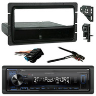 Kenwood Car Stereo Bluetooth USB/AUX Digital Media Receiver Bundle Combo With 4x JVC CS-DR520 5-1/4 Inch 520 Watt 2-Way Black Audio Coaxial Speakers + Enrock 50-Foot 16-Gauge Speaker Wire