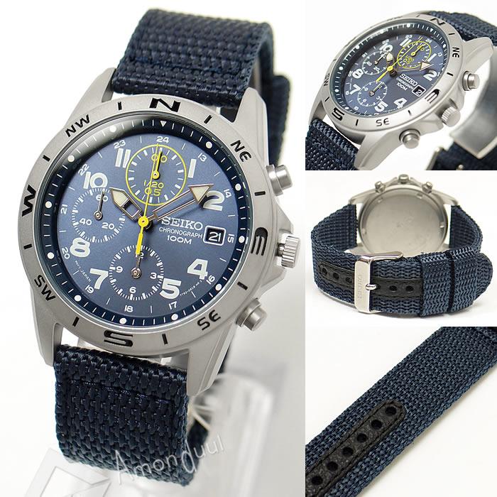 Đồng hồ Seiko SND379R