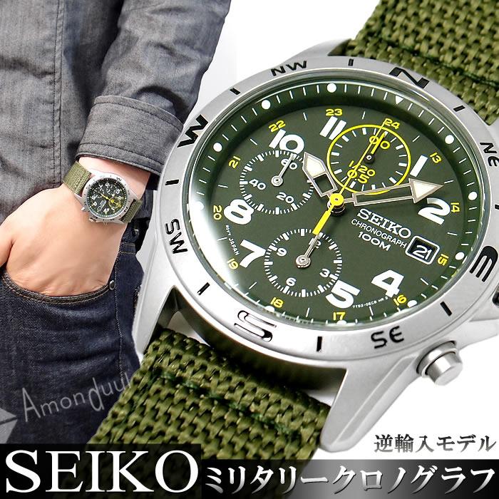 Đồng hồ Seiko SND377R