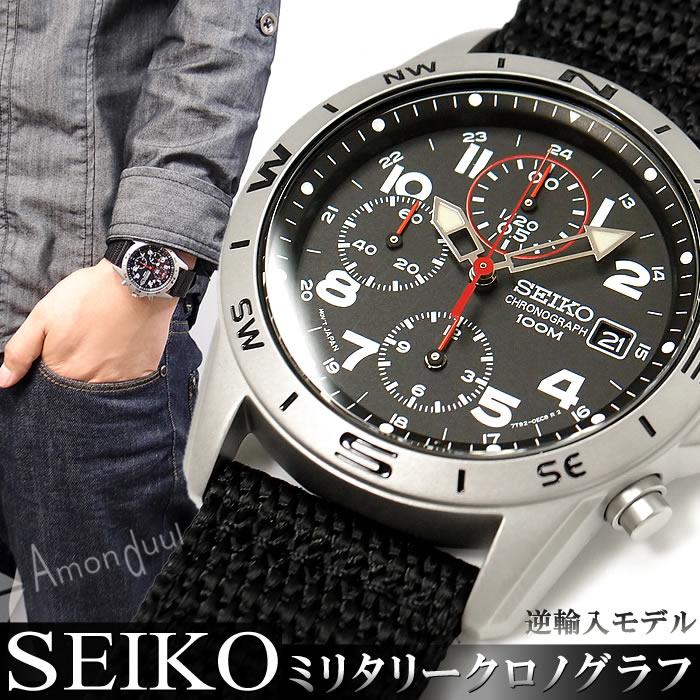 Seiko SND399P