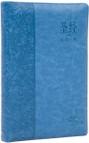S27SS03J3《聖經新譯本》心靈關懷聖經 仿皮拉鍊 簡