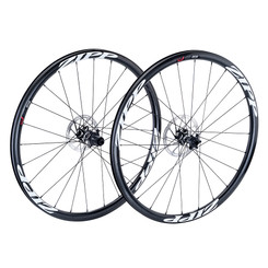Zipp 202 Firecrest Disc-brake Carbon Wheelset